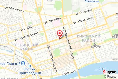 Ростов-на-Дону, ул. Красноармейская, д. 164, эт. 1