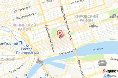 Ростов-на-Дону, ул. Социалистическая, д. 74