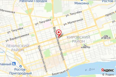 Ростов-на-Дону, пр. Ворошиловский, д.  46/176, оф. 500
