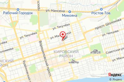 Ростов-на-Дону, ул. Тельмана, д. 111, оф. 3