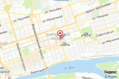 Ростов-на-Дону, пр. Кировский, д. 51