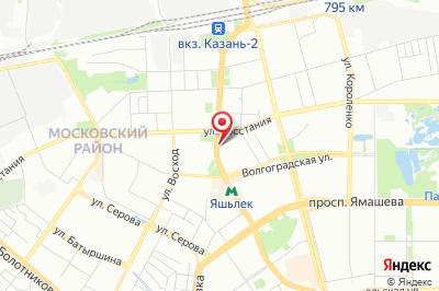 Казань, ул. Декабристов, д. 156