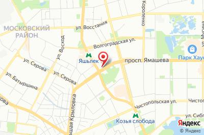 Казань, пр. Ямашева, д. 4