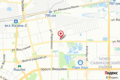 Казань, ул. Маршала Чуйкова, д. 5