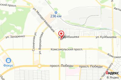 Челябинск, ул. Молодогвардейцев, д. 23
