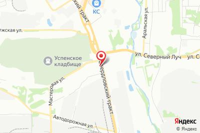 Челябинск, тракт Свердловский, д. 18, лит. А