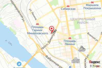 Новосибирск, пр. Димитрова, д. 1/1