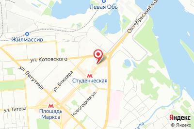 Новосибирск, пр. Карла Маркса, д. 51