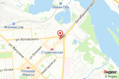 Новосибирск, пр. Карла Маркса, д. 57