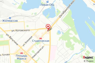 Новосибирск, пр. Карла Маркса, д. 30