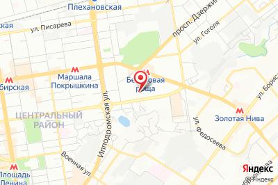 Новосибирск, ул. Фрунзе, д. 61, к. 1