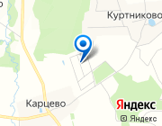 Продается участок за 1 987 500 руб.