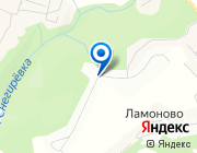 Продается дом за 19 200 000 руб.
