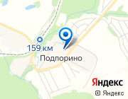 Продается участок за 85 500 000 руб.