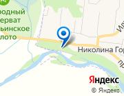 Продается дом за 173 000 000 руб.
