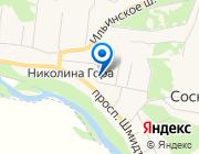 Продается дом за 96 033 500 руб.