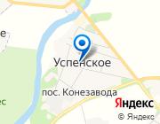 Продается дом за 76 826 800 руб.