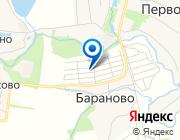 Продается дом за 9 700 000 руб.