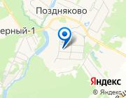 Продается дом за 94 800 000 руб.