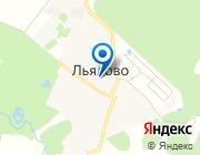 Продается дом за 11 490 000 руб.