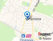 Продается квартира за 2 978 220 руб.