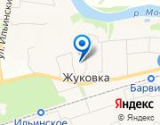 Продается дом за 97 053 173 руб.