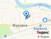 Продается дом за 106 213 120 руб.