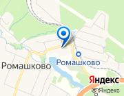 Продается дом за 97 954 170 руб.