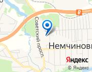 Продается квартира за 9 164 597 руб.