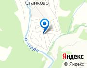 Продается участок за 1 919 000 руб.