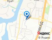 Продается дом за 289 996 700 руб.