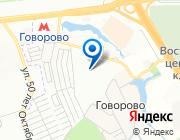 Продается квартира за 9 315 118 руб.
