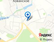 Продается квартира за 3 512 190 руб.