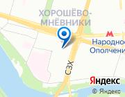 Продается квартира за 19 431 630 руб.