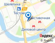 Продается квартира за 138 153 170 руб.
