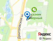 Продается дом за 61 889 492 руб.