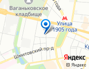 Продается квартира за 83 192 200 руб.
