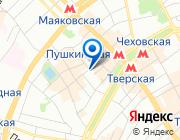 Продается квартира за 133 870 050 руб.