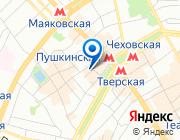 Продается квартира за 25 535 000 руб.