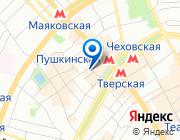 Продается квартира за 25 550 000 руб.