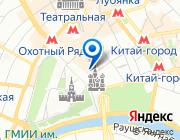 Продается квартира за 14 872 500 руб.