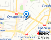 Продается квартира за 37 231 500 руб.