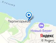 Продается дом за 89 960 000 руб.