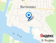 Продается дом за 8 600 000 руб.