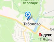 Продается квартира за 3 294 000 руб.