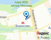Продается квартира за 12 290 000 руб.