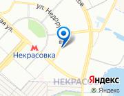 Продается квартира за 5 930 550 руб.