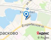 Продается квартира за 4 065 067 руб.