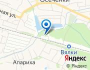 Продается дом за 24 220 000 руб.