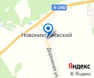 Продается земельный участок за 6 000 000  руб.